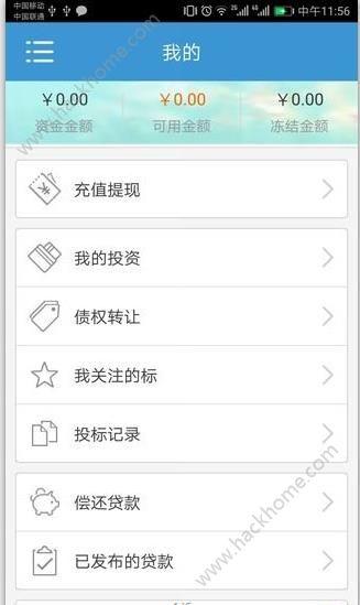 茶米官方app下载手机版图4: