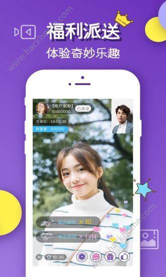 桃花岛宝盒直播邀请码永久卡密账号app下载地址图2: