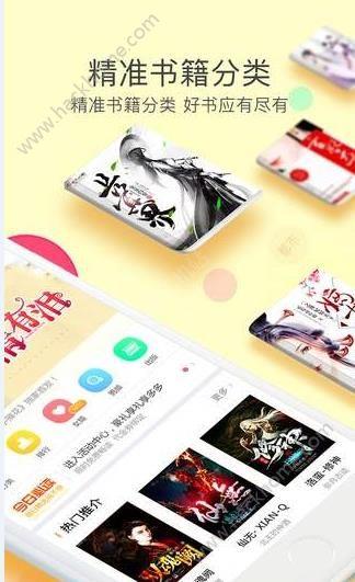 火豚中文小说官方版app下载图3:
