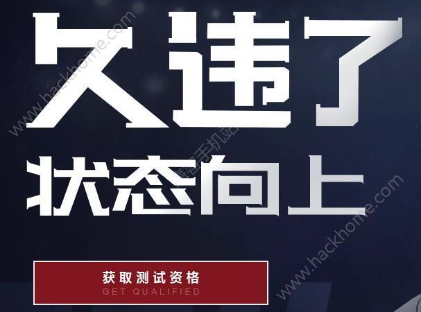 网易X KONAMI怎么玩 网易易球成名玩法介绍图片2_嗨客手机站