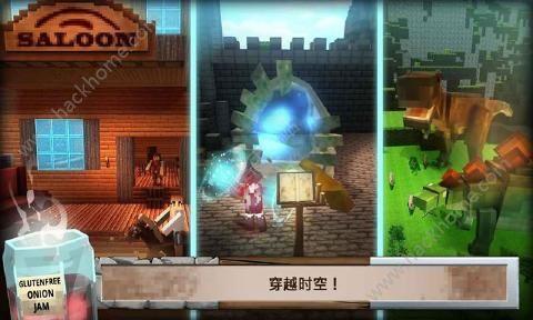 探险世界无限资源中文破解版(Adventure Craft)图5: