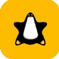 企鹅兼职app