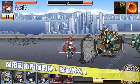 超次元限界战线手游官网下载正版图5: