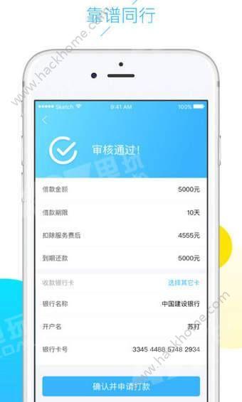 5号米库app苹果版软件下载图2:
