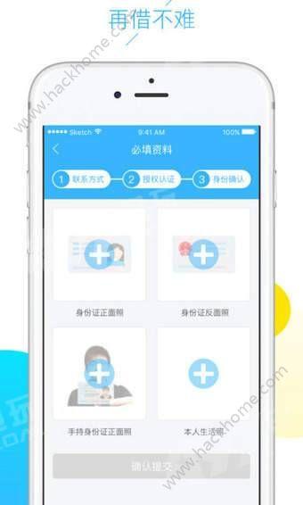 5号米库app苹果版软件下载图4: