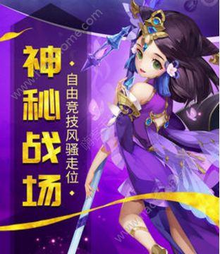古剑奇谭三之剑魂问世手游官方网站下载图1: