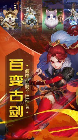 古剑奇谭三之剑魂问世手游官方网站下载图3: