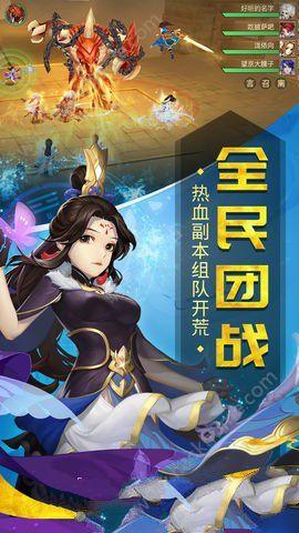 古剑奇谭三之剑魂问世手游官方网站下载图4: