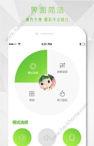 七彩来电闪光灯软件手机版app下载图1: