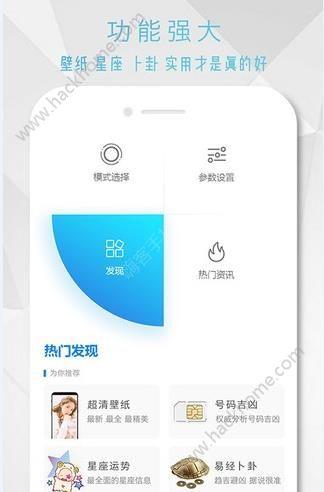 七彩来电闪光灯软件手机版app下载图4: