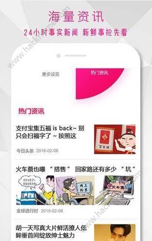 七彩来电闪光灯软件手机版app下载图2: