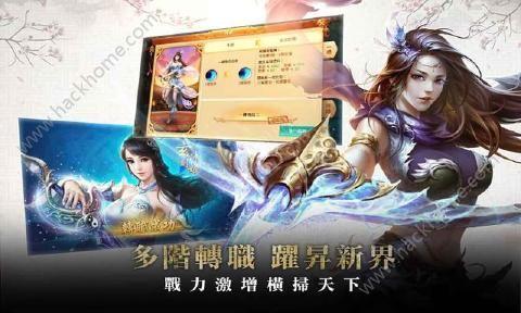 玲珑诀手游官方网站正版图1: