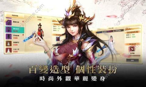 玲珑诀手游官方网站正版图3: