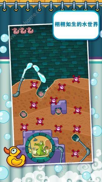 鳄鱼小顽皮爱洗澡精简版游戏安卓版下载图3: