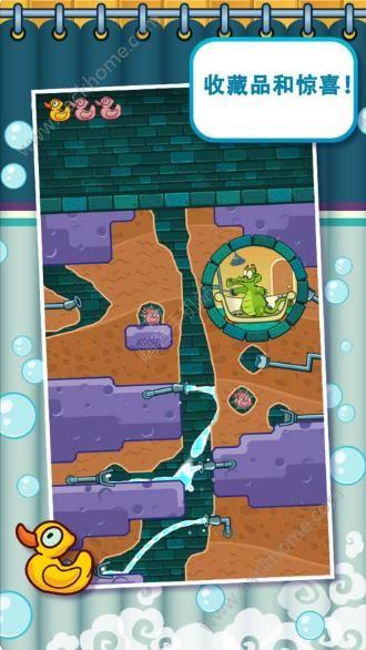 鳄鱼小顽皮爱洗澡精简版游戏安卓版下载图4: