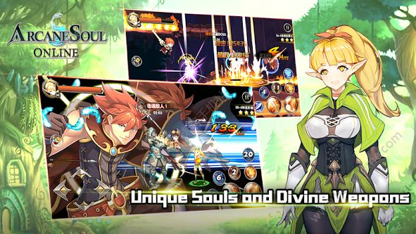 秘灵之剑online手游官网下载(Arcane Soul Online)图3: