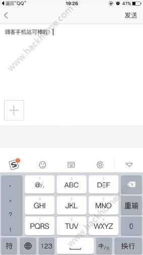 迷说怎么发动态?迷说app发动态方法介绍[多图]图片3_嗨客手机站