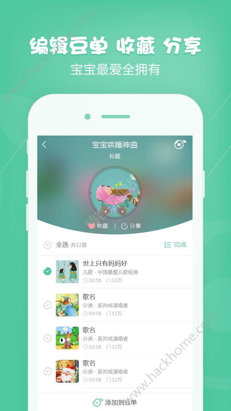 夸豆派app软件手机版下载图1: