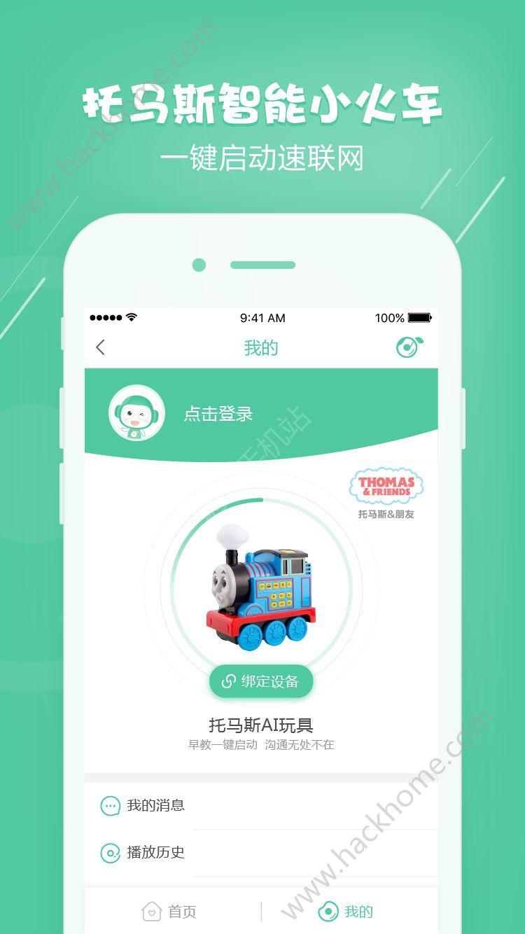夸豆派app软件手机版下载图3: