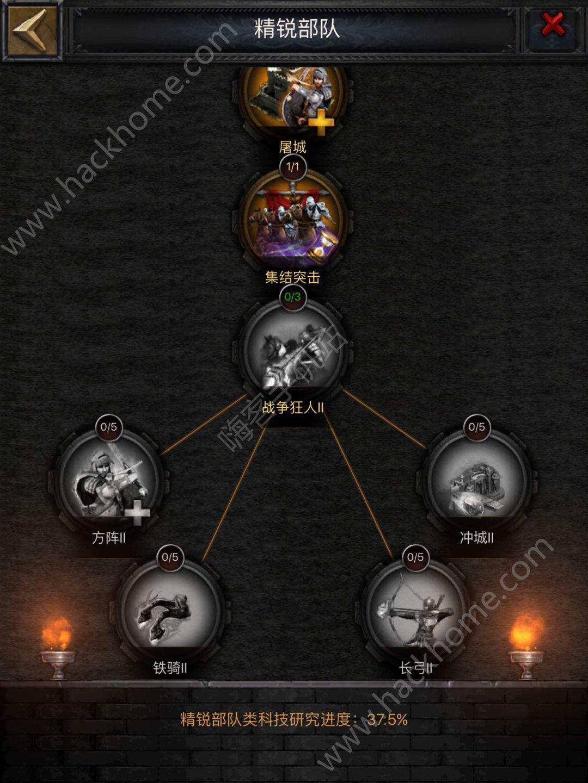 列王的纷争2月8日更新公告 五阶八阶龙语上线、精锐部队拓展[多图]图片3_嗨客手机站