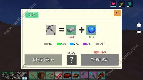 创造与魔法铁怎么得 铁矿分布位置分享[多图]图片2_嗨客手机站