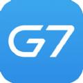 手机管车g7安卓版