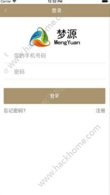 梦源商城app官方手机版下载图3:
