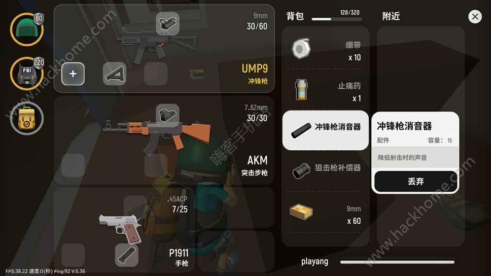 香肠派对游戏下载手机最新版图1: