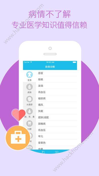 孕妇孕期日记app手机版软件下载图3: