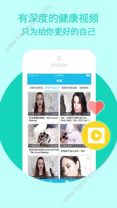 孕妇孕期日记app手机版软件下载图2: