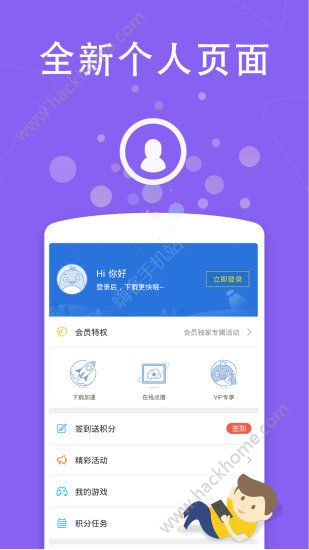 大橘子影院app手机版官方下载安装图3: