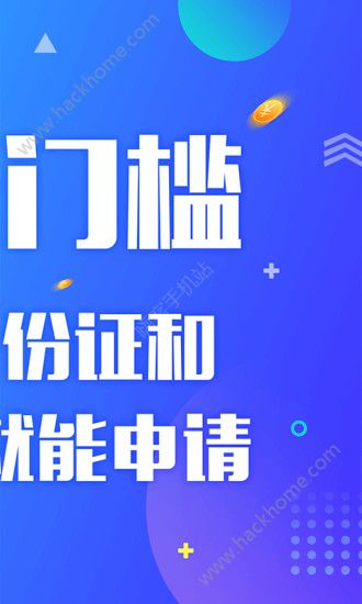 灵犀贷官方app下载手机版图2: