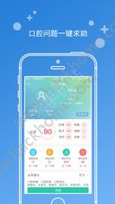优牙比邻app官方版苹果手机下载图2: