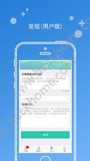 优牙比邻app官方版苹果手机下载图4:
