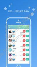 优牙比邻app官方版苹果手机下载图3: