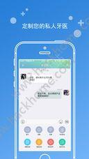 优牙比邻app官方版苹果手机下载图5: