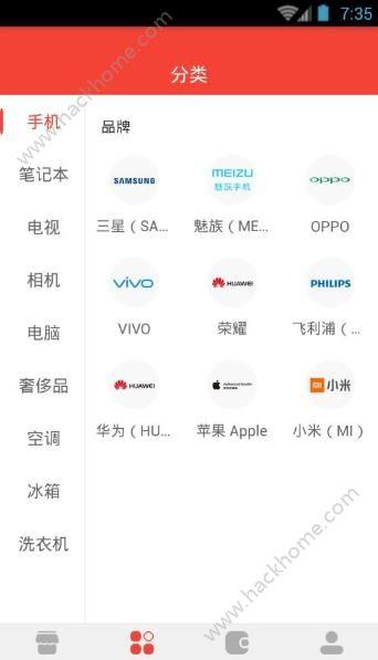 安心分期官方app下载手机版图4: