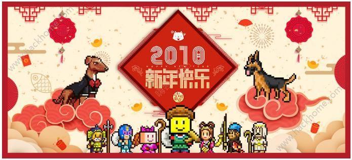 美食梦物语2018新版本更新内容 2018新增内容一览[多图]图片1