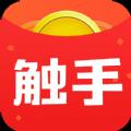 触手红包赚钱软件手机版app下载 v1.0.5