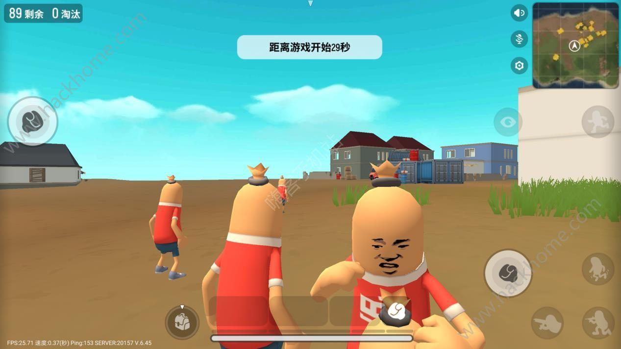 香肠派对评测:香肠也要吃鸡[多图]图片3_嗨客手机站