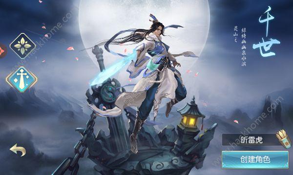 太白决游戏官网下载图3: