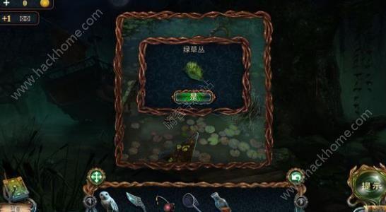 迷失大陆第二关攻略 密室逃脱绝境系列4迷失森林第二关图文教程[多图]图片8_嗨客手机站