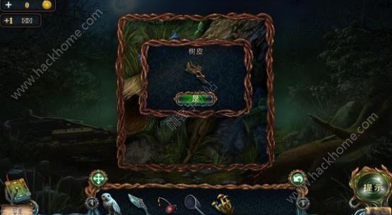 迷失大陆第二关攻略 密室逃脱绝境系列4迷失森林第二关图文教程[多图]图片11_嗨客手机站
