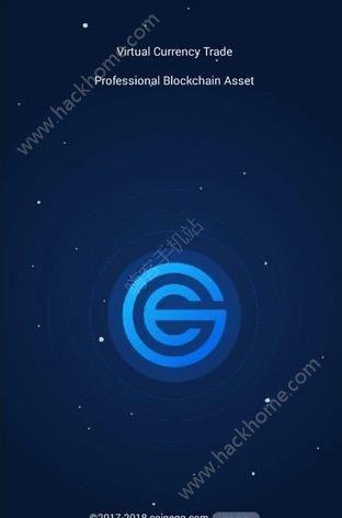 CoinEgg币蛋交易平台官方版app下载图3: