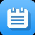 超简云笔记app官方版软件下载 v2.8.1