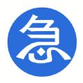 急速宝官方app下载手机版 v2.4.1