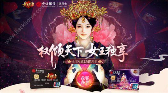 熹妃传3月14日新版上线 夫妻副本十世情缘开启[多图]图片2_嗨客手机站