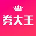 券大王手机客户端app下载 v1.0.1