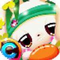 开心萝卜防御战游戏安卓版 v5.1.0