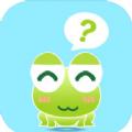 青蛙问卷app苹果版软件下载 v1.0
